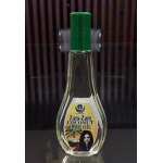 ZAM ZAM COCONUT HAIR OIL 110gm